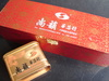 tieguanyin_package2